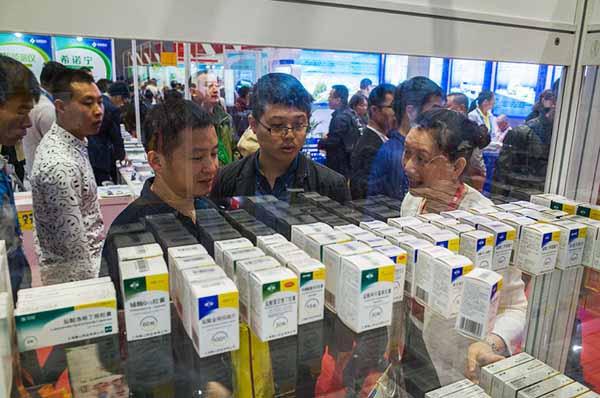 中国最早专业生产胶囊制剂企业 盐酸二甲双胍片