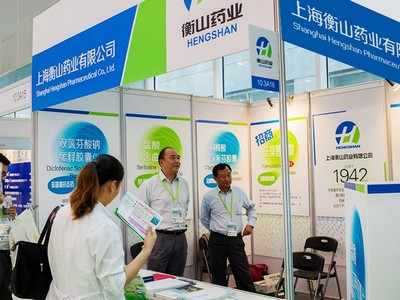 中国最早专业生产胶囊制剂企业|盐酸二甲双胍片